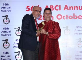 Communication Award