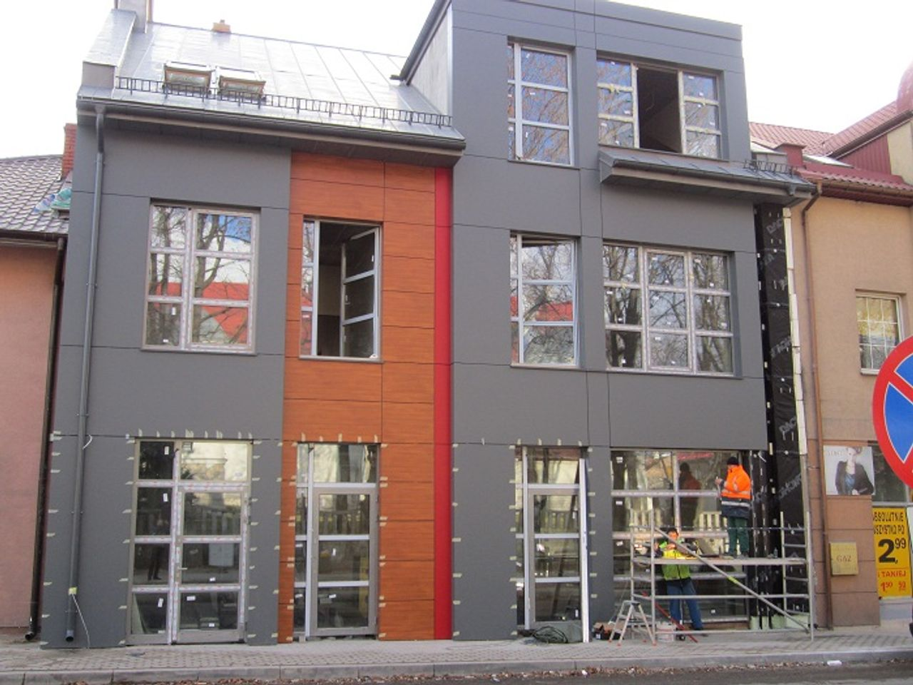Budynek handlowo-usługowy PSS Społem
