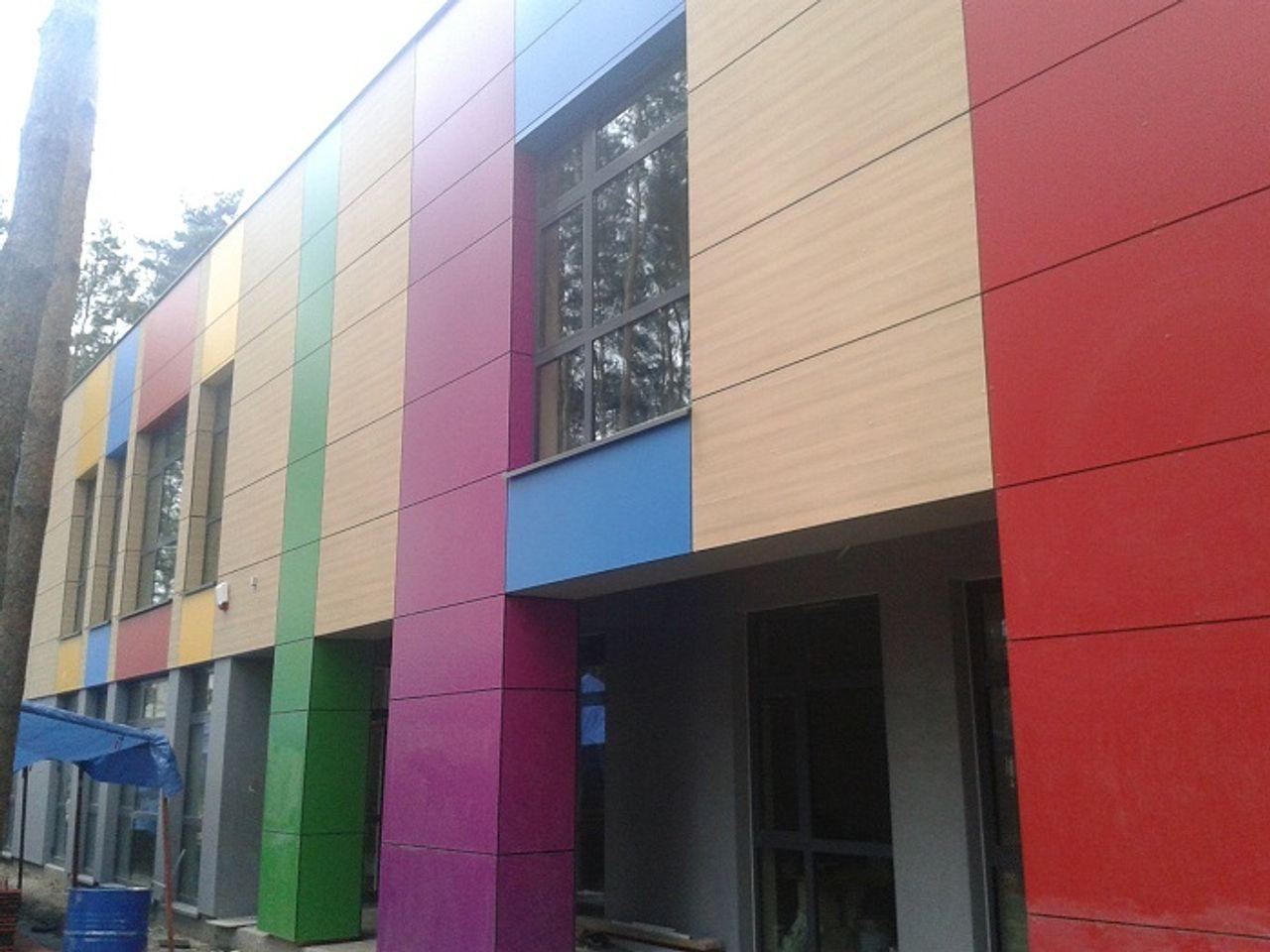 Przedszkole Czterooddziałowe w Osiedlu Zielona